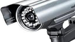 vidéo surveillance protection
